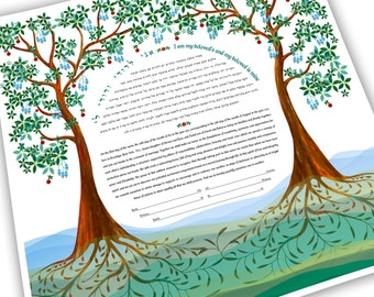 Ketubah - Intertwined Arbutus Tree of Life #1