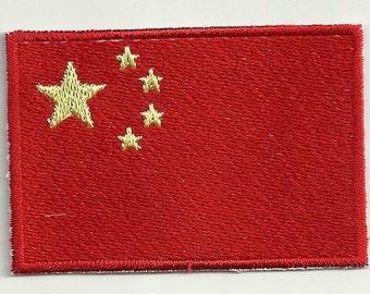 Flag of China Patch Custom Made!