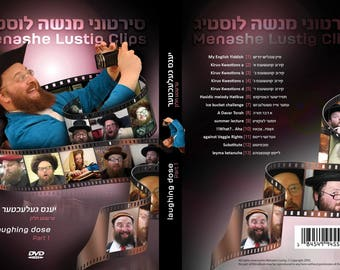 Menashe Lustig's Short Videos: Laughing Dose  (DVD)