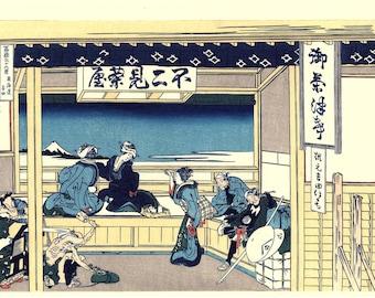 "Japanese Ukiyo-e Woodblock print, Katsushika Hokusai, ""Thirty-six Views of Mount Fuji, Yoshida at Tōkaidō"""