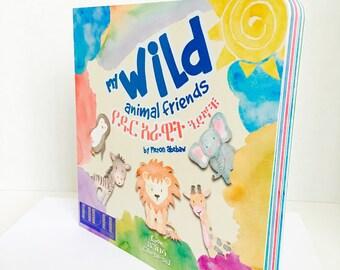 My Wild Animal Friends - Amharic/English Bilingual Board Book