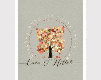 Wedding Anniversary Gift Print - I am my beloved's, and my beloved is mine Print, Anniversary Wedding Gift