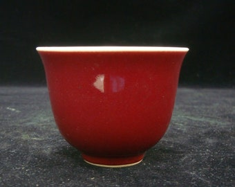 """Fine Old Chinese Red Glaze Porcelain Cup """"XuanDe"""" Mark"""