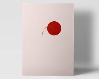 Modern Design Birthday Greeting Card Happy Birthday Pink Simple Circle Minimal Typographic