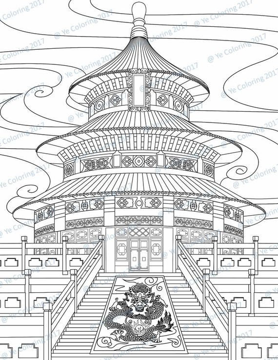 Temple of Heaven Coloring Page