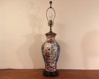Tall Vintage Oriental Porcelain Lamp W/ Hand Painted Detail Brass Fittings