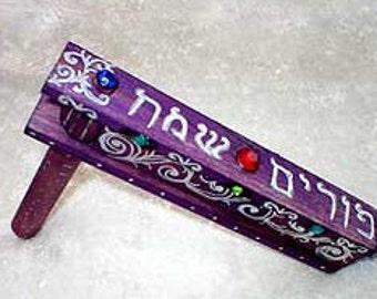 Purim.Purim Grogger.Purim Noisemaker.Grogger In Handmade.Judaica Gifts.Noisemaker From Jerusalem.Purim Holidays.Purim Gifts.FREE SHIPPING!