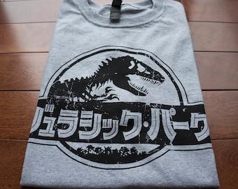 Jurassic Park Shirt - Jurassic Park Grey Movie Tee