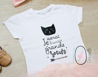 Bodysuit / T-shirt - Future big sister - pregnancy announcement