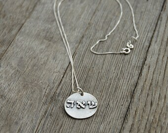925 Sterling Silver Kabbalah Match Making Coin Pendant on Box Necklace - Unisex