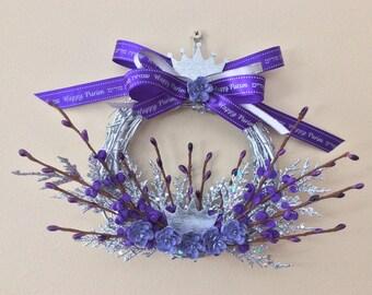 Purim wreath, mini wreaths, Purim decor, judaica decor, purple wreaths, Jewish feasts, Purim ornaments, pinecone wreaths, happy purim