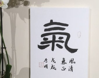 Chinese calligraphy on canvas-Qi