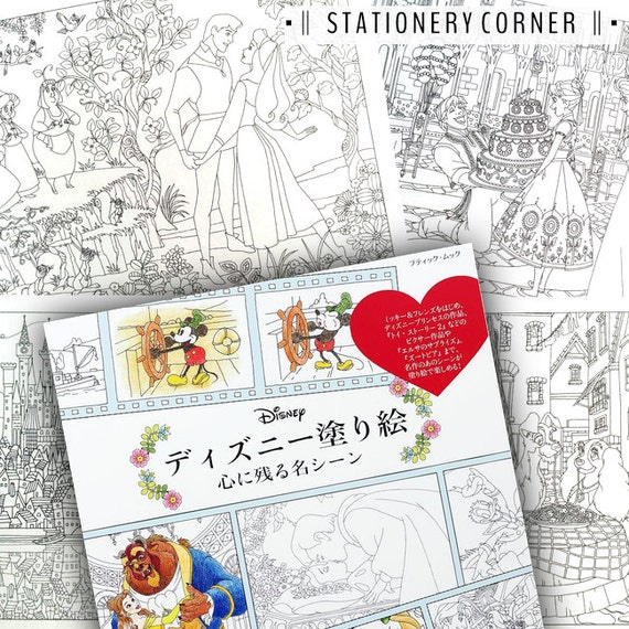 Large Disney Colouring Book Japanese Animation Film Movie Cinderella Mickey Snow White Toy Story Alice Princess Scenes From StationeryCorner On