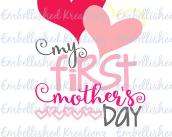 Mother's Day/'My First Mother's Day'/Vinyl Decal Quote