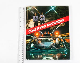 """Soviet Book - """"The Soviet militia 1917-1987"""" - Retro Book - 1987 -  vintage  Russian book -  Soviet life - made in ussr - police in Russia"""