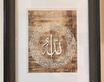 Islamic calligraphy wall art u sjawat