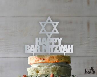 Bar Mitzvah cake topper - Silhouette Bat Mitzvah cake topper- Custom cake topper- Personalized  Bat Mitzvah Cake Topper-Bar and Bat Mitzvah