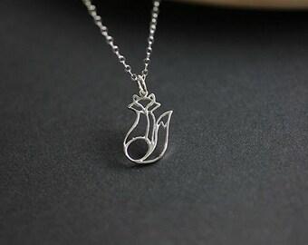 Sterling Silver Fox - Silver Fox Necklace - Fox Necklace - Fox Jewelry - Silver Fox - Fox Cutout