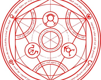 FMA Transmutation Circle Vector file