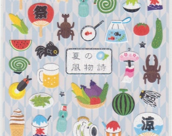 Japanese Festival Stickers - Washi Stickers - Mind Wave - Reference A3842-44A4666