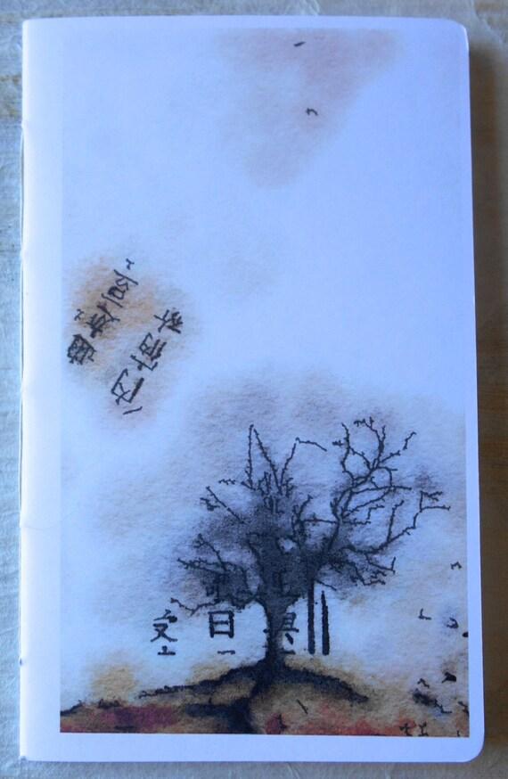 Tomoe River Insert - Tree Zen - Travelers Notebook Insert - Retiring Soon