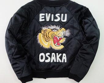 Vintage Japan EVISU Yamane Osaka Momotaro Kintaro Roaring Tiger Embroidery Embroidered Quilted Black Sukajan Skajan Souvenir Jacket SK1134