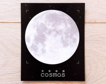 Cute sticky notes - cosmos #6 | Cute Stationery