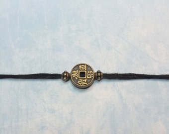 Friendship Chinese Coin Bracelet~Make a Wish Bracelet-Good Friend Jewelry-Chinese Coin Bracelet-Coin BFF Bracelet-Best Friend Coin Bracelet