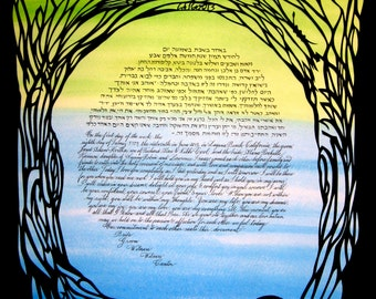 SilhouetteTrees and Waves with Music - papercut ketubah wedding artwork - calligraphy - Hebrew
