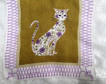 Vintage Tea Towel Mid Century Mod Retro Cats Virginia Zito Designer Signed Kitchen Decor Dish Cloth Hand Towel Vintage Linens