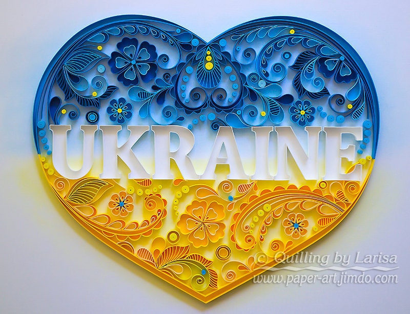 Original Paper Quilling Wall Art I love Ukraine Handmade.