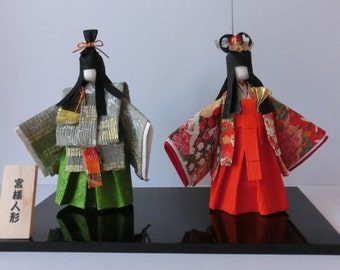 Miyasama Ningyou(japanese doll. made of paper)