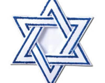 Personalized Star of David Holiday Ornament