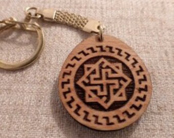 Key Chain made of wood