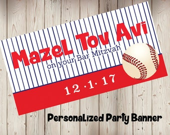 Baseball Pinstripes Bar Mitzvah Personalized Party Banner