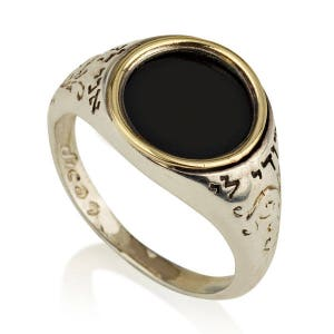 kabbalah jewelry -Goshen  silver and gold Ring – five Metals – Uncompromising love
