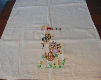 "Embroidered ""Bee Thrifty"" Tea Towel"