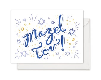 Mazel Tov card - Jewish Congrats Card - Congratulations Card in Blue - Hand-lettering