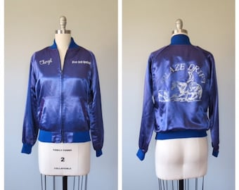 70s satin rodeo jacket size small / vintage ladies' rodeo jacket