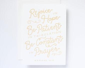 8-Pack Rejoice in Hope / Romans 12:12 Letterpress Note Card
