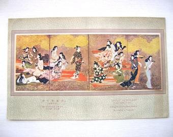 Vintage Japanese Print - Woman Print - Vintage Magazine Insert - Magazine Cut Out - Dance Of The Bath Girl - Geisha and Samurai