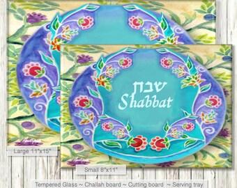Custom SHABBAT Challah board - Tempered glass Cutting Board - Serving Tray - Jewish Judaica Art - Jewish Home Gift - Chanukkah Hanukkah Gift