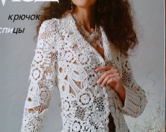 Crochet Magazine-Journal mod No 515 in RUSSIAN LANGUAGE-Crochet lessons magazine of 34 projects and ideas-Jackets,Irish lace dress,cardigans