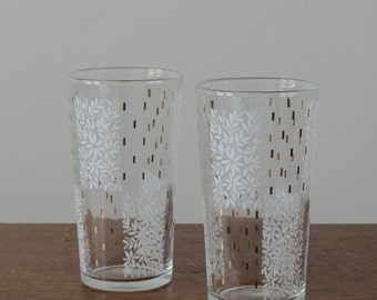 Pair of Vintage Peanut Butter Jar Glasses