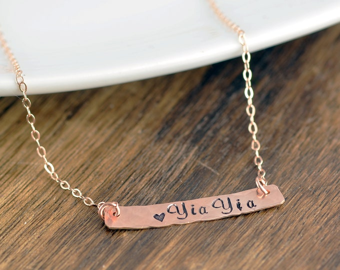 Rose Gold Bar Necklace, Personalized Bar Necklace, Name Necklace, Yia Yia Gift, Gifts for Yia Yia, Name Plate, Horizontal Bar Necklace