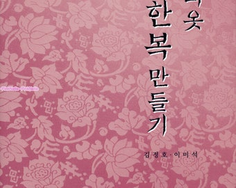 Our Korean Traditional Clothes HANBOK  -  Craft Book