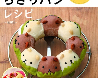 "Japanese How to make Kawaii Bread,""Character of the Bread Recipe""[4479920978]"