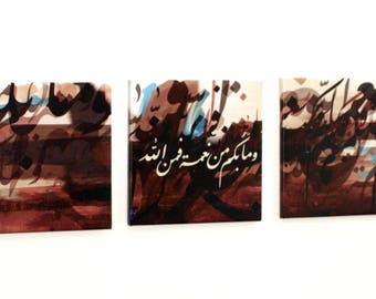 Modern Islamic calligraphy on canvas set 3x (30 cm x 30 cm)