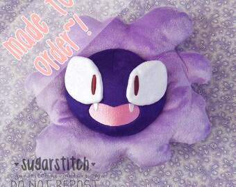 MADE TO ORDER Pokemon: Gastly Art Plush