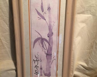 Bamboo Tree Art Framed Signed Print by Carol Robinson.8in.by20in.Signed